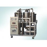 Automatilc Used Cooking Oil Filtration Machine For Biodiesel Fuel Manufactures