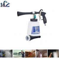 Buy cheap Air Washing Gun for cleaning BT003 high quality aluminum cast copper inside from wholesalers