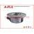 Encoder 10V 30V Diameter 106mm Elevator Encoder ABA633L1 Use For Otis Manufactures