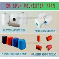 China spun polyester yarn ,raw white paper cone yarn,spun polyester sewing thread yarn,thread,sewing thread on sale