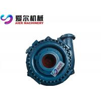 Abrasion Resistant Sand Gravel Suction Pump Interchangable With Warman G Type Sand Pump Manufactures