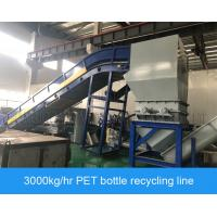 Durable PET Bottle Recycling Machine 3000kg / Hr Consumer Bottle Washing Machine Manufactures
