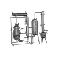 Lavender Short Path Essential Oil Distillation Equipment Extractor Longlife Time Manufactures