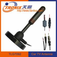 China magnetic mount car tv antenna/ digital tv car antenna with booster TLG7092 on sale