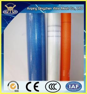 Cheap Fiber Glass Mesh Suppliers / Best Selling Fiber Glass Mesh Manufactures Manufactures