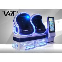 China Amazing 9D Virtual Reality Simulatior With Artificial Leather Seat / 9D VR Egg Chair on sale