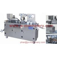 packaging machinery for blister packing machine Manufactures