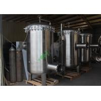 Food And Beverage High Pressure Filter Housing Vessel SS 316 304 Stainless Steel Manufactures
