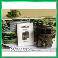 LTL acorn mms trail camera 850nm and 940nm hunting camera with gprs/SMS/Email Manufactures