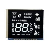 China Custom Monochrome LCD 7 Segment Display Module VA Type High Contrast LCD Display With White LED Backlight on sale