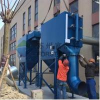China FORST Supply Cement Dust Control Collection System Industrial Dust Equipment wholesale