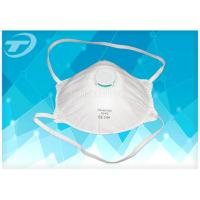 White EN 149 CE Disposable Face Mask FFP 1 Disposable Dust Mask Manufactures