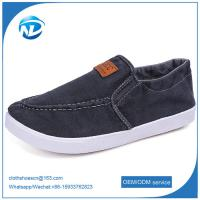 Simple Design Slip-on Canvas Men Shoes Male Students Casual Shoes Manufactures