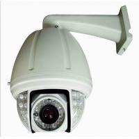 4 inch CCD Tilt / Zoom Surveillance Dome Camera Systems Outdoor Manufactures