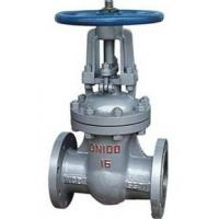 Solid Wedge Water Gate Valve DN15-1000 Standard Resilient Wedge Gate Valve Manufactures