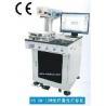 Buy cheap Advanced Fiber Laser Marking Machine (HS GQ-10W) from wholesalers