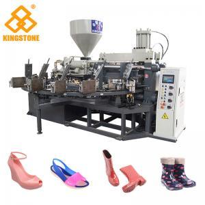 China Rotary Type Women Men Plastic Shoes Making Machine 110-150 Pairs / Hour on sale