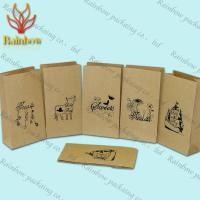 Eco-friendly Stand Up Brown Kraft Customized Paper Bags For Shopping Manufactures