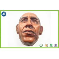 Custom Toy Party Plastic Face Masks , Masquerade Masks For Men With PP Manufactures