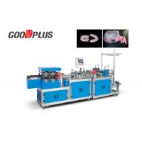 China High Speed Non Woven Cap Making Machine Iron Shaft Stable Performance on sale
