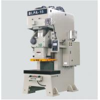 Wet Clutch Hydraulic Punching Machine High Precision With Overload Protect Pump Manufactures