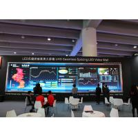 HD RGB LED Screen SMD LED Display Rental P5 for Conference Room Manufactures