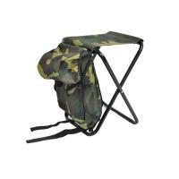 China New Type Folding fishing chair on sale