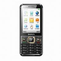 GSM Phone with 2,000 + 2,800mAh Battery, Supports 2GB T-Flash Card