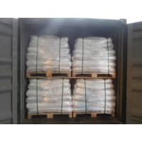 China EDTA - 4NA EDTA Tetrasodium Salt Dihydrate Used In Textile And Cosmetic Field on sale