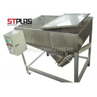 Industrial Double Screw PVC Plastic Powder Feeder For PVC Pipe Extrusion Line Manufactures
