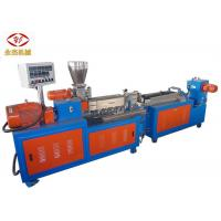 0.25kw Feeder Co Rotating Twin Screw Extruder , Laboratory Scale Extruder Machine Manufactures