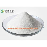Nutritional Food Additives L Phenylalanine Supplement High Purity For CAS 63-91-2 Manufactures