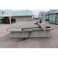 Single Module CNC Gasket Cutting Machine Highly Efficient For Composite Materials Manufactures