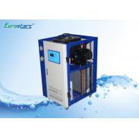 2 HP 1 Phase Industrial Water Chiller Injection Moulding Water Chilling Machine Manufactures