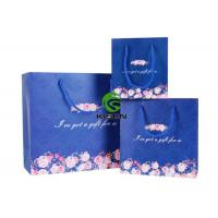 Party Blue Paper Bags With Handles , Luxury Recycled Paper Shopping Bags Manufactures