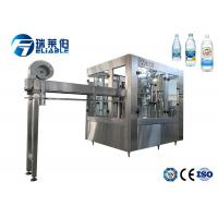 China 3.5Kw Beer Carbonated Beverage Filling Machine 3 In 1 With Advanced PLC Control on sale