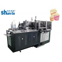 100-120pcs/Min Hot Air Sealing High Speed Paper Cup / Bowl Machine For Cold Drink Manufactures