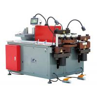 Busduct Production Machine , PLC Control 3 In 1 Busbar Processing Machine Manufactures