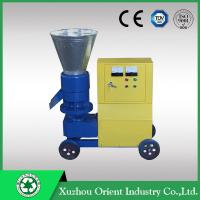 220V Single Phase Small Capacity Wood Pellet Mill Manufactures