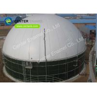 Glass Fused To Steel Bolted Waste Water Storage Tanks With Membrane Roof Manufactures