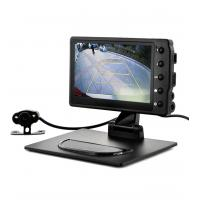 Car DVR With Wireless Reversing Camera,1080p Recording,4.3Inch from www.rakeinme.com Manufactures
