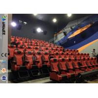Luxury 4DM Digital Cinema Equipment With Four Seats A Row Red Cinema Chairs Manufactures