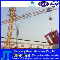1. 4T new condition QTZ40 (4808) mini Single-gyration tower crane hot sale in India Manufactures