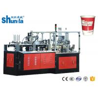 6-22 oz Double Wall Coffee or Tea Paper Cup Forming Machine High Efficient Manufactures