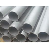 China Welded Austenitic 202 Seamless Stainless Steel Tube Cold Drawn 20mm / 28mm , ASTM A213 on sale