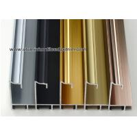 Superior Aluminium Picture Frame Moulding Profiles With Concave Surface for sale