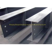 BS Standard Stainless Steel H Channel I Beam Steel For Plant / Bridge Manufactures