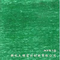 Buy cheap TESION asbestos rubber sheet green from wholesalers