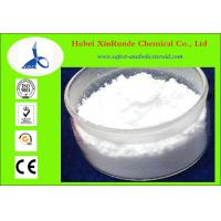 Pharmaceutical Active Ingredients Pharmaceutical Raw Materials Avanafil CAS 330784-47-9 Manufactures