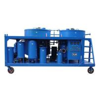 China Oil purifier, engine oil purifier, car oil purifier , motor oil recycling machine on sale